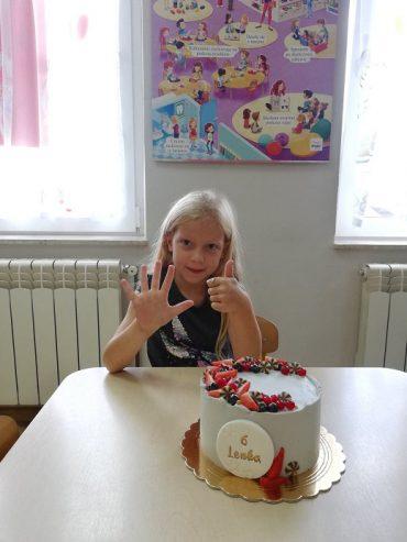 6 urodzinki Lenki